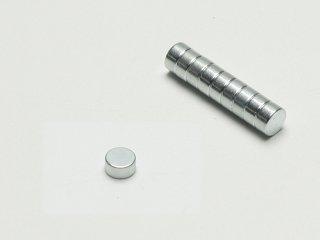 Magnete 6 x 3 x 2mm (VE=10St.)