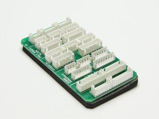 Balancer Adapter Multi (4 Eingänge)