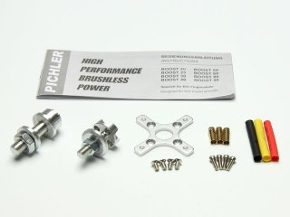 Brushless Motor BOOST 25 | KV=980
