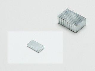 Magnete 12 x 7 x 2 mm (VE=10St.)